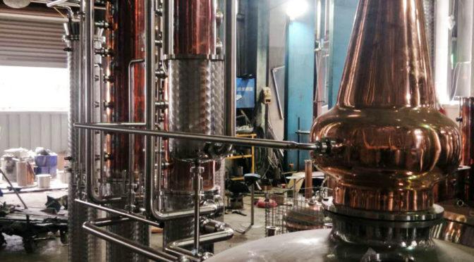 new still for dragon mist distillery